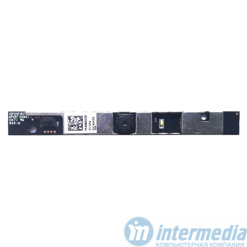 Web-camera for noteboor Lenovo IP100