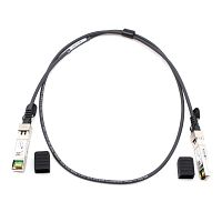 S+DA0001 MikroTik S+DA0001 SFP/SFP+ direct attach cable, 1m шт - Интернет-магазин Intermedia.kg