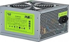 Блок питания Power Unit Delux DLP-23D 280W(330A)20+4PIN,2SATA,2*big 4pin,1*small 4pin,1*12CM fan,Without ON/OFF - Интернет-магазин Intermedia.kg